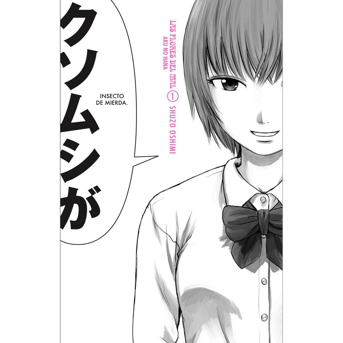 Comic Akuno Hana 1