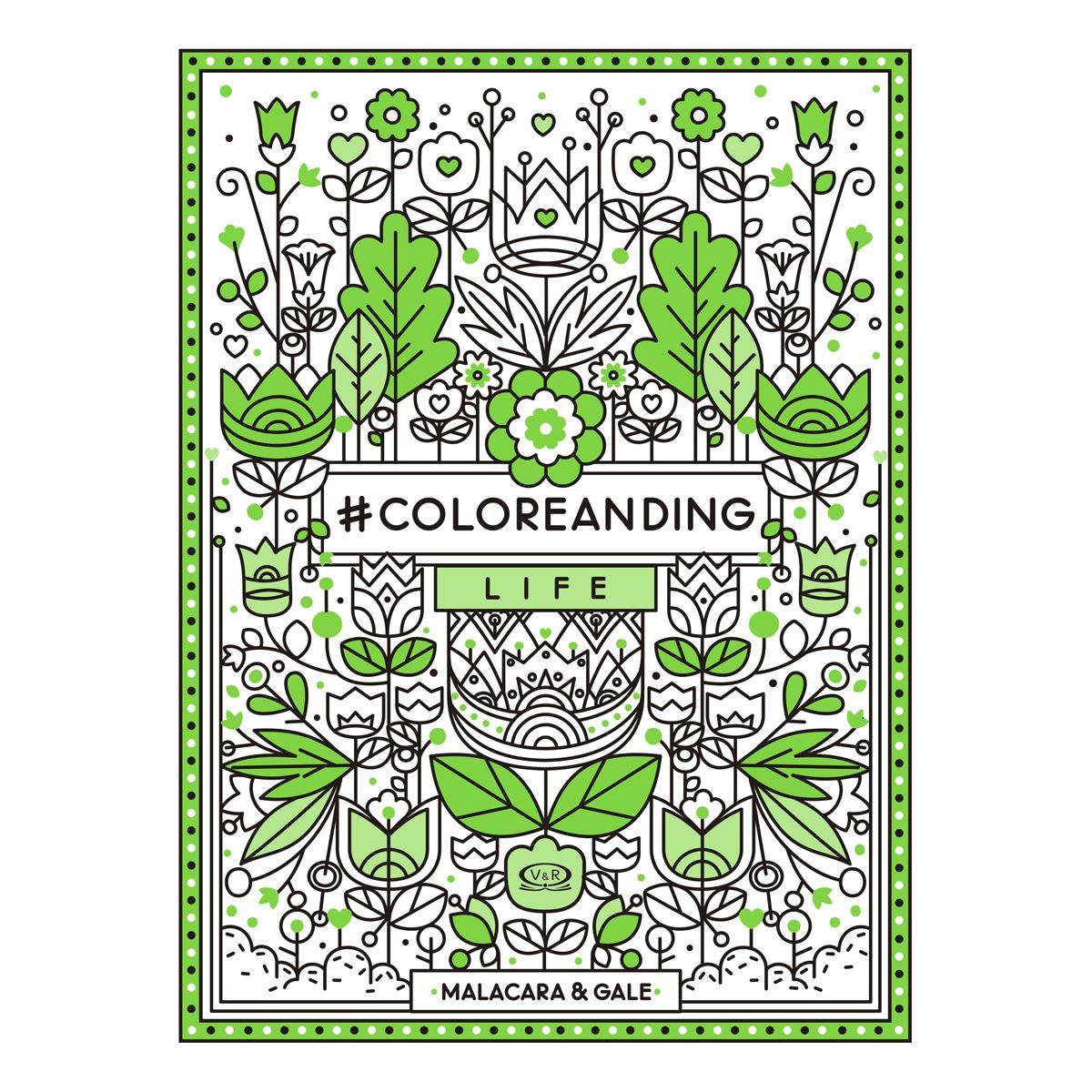 Life #Coloreanding