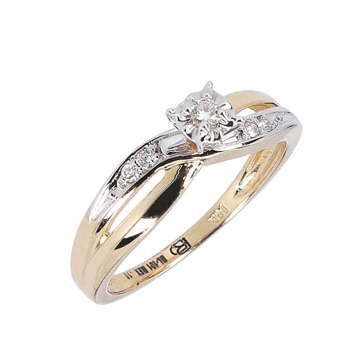 Anillo Solitario de Ilusión con 10 Puntos de Diamantes Romanza