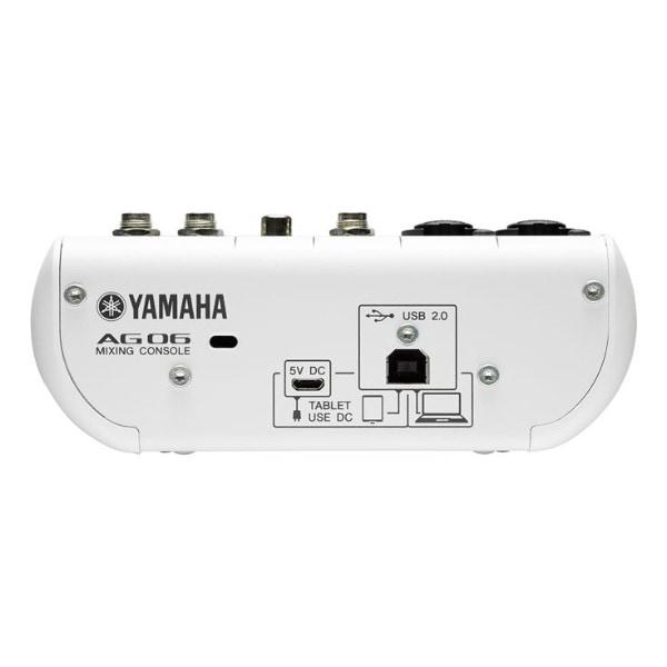 Mezcladora multiusos 6 canales AG06 Yamaha