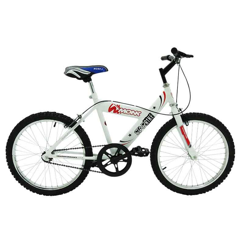 Bicicleta Monk Starbike Rodada 20 1 Velocidad BLANCA