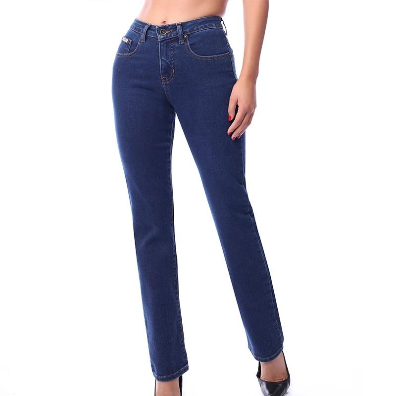 Paquete X2 Pantalones De Moda Dama Dayana 006 Chic 2 Jeans Rectos