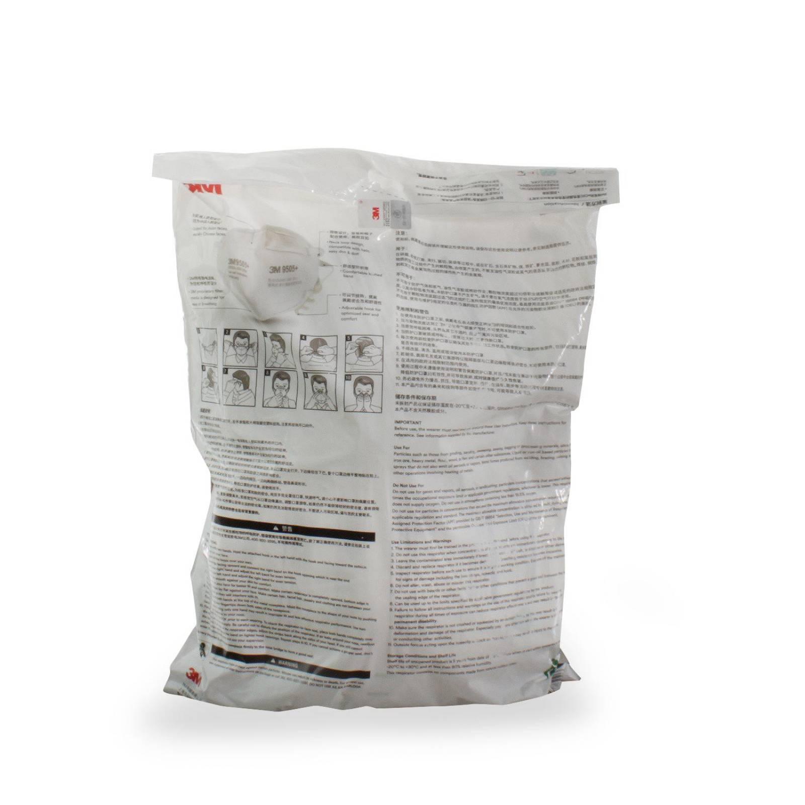 Cubrebocas 3M KN95 9505+ FDA Antibacterial Desechable - 50 pzs